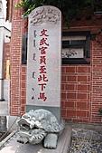 99.5.2鹿港-玻璃館-王功:鹿港-玻璃館-王功IMG_1339.JPG