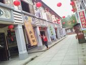 2013 新春旅遊趣:1717205907.jpg
