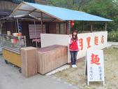 2013 新春旅遊趣:1717205912.jpg