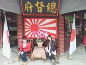 2013 新春旅遊趣:1717205913.jpg
