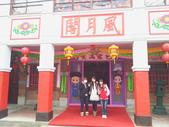 2013 新春旅遊趣:1717205914.jpg