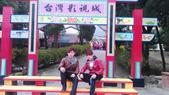 2013 新春旅遊趣:1717205896.jpg