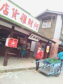 2013 新春旅遊趣:1717205898.jpg