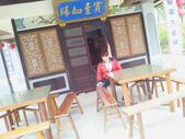 2013 新春旅遊趣:1717205899.jpg
