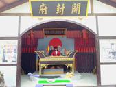 2013 新春旅遊趣:1717205900.jpg