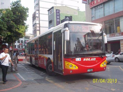 公車巴士-日統客運:日統客運 992-FS