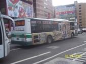 公車巴士-三重客運:三重客運  642-U5