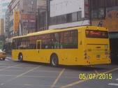 公車巴士-全航客運:全航客運  981-U8