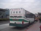 公車巴士-三重客運:三重客運  083-U5