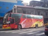 公車巴士-台西客運:台西客運 906-FS