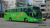 公車巴士-統聯客運集團:統聯客運    KKA-1281