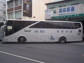 公車巴士-三地企業集團:嘉義客運 870-FT