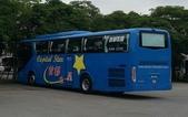 公車巴士-首都客運 & 台北客運:首都客運    KKB-1556