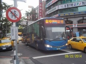 公車巴士-台中客運:台中客運 667-U8