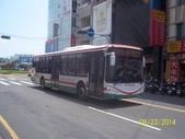 公車巴士-新竹客運:新竹客運   226-U7