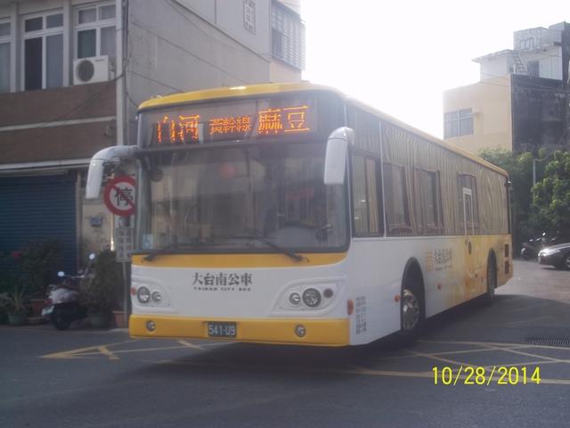 公車巴士-新營客運:新營客運  541-U9