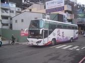 公車巴士-旅遊遊覽車( 紅牌車 ):旅遊遊覽車  811-YY