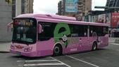 公車巴士-欣欣客運:欣欣客運    EAL-0012