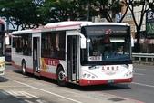 公車巴士-三地企業集團:高雄客運    890-V2