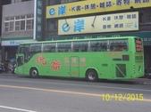 公車巴士-統聯客運集團:統聯客運   917-U3