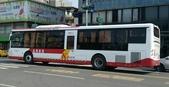 公車巴士-三地企業集團:高雄客運    892-V2