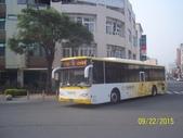 公車巴士-新營客運:新營客運   612-U9
