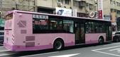 公車巴士-欣欣客運:欣欣客運   KKA-0699