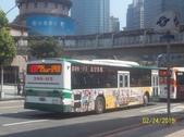 公車巴士-三重客運:三重客運  396-U5