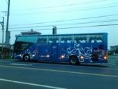 公車巴士-旅遊遊覽車( 紅牌車 ):旅遊遊覽車    575-V7