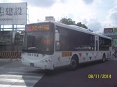 公車巴士-豐原客運:豐原客運   733-U8