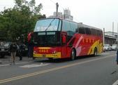 公車巴士-台西客運:台西客運    810-U9