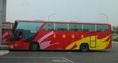 公車巴士-台西客運:台西客運     917-FS