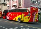 公車巴士-台西客運:台西客運     819-U9