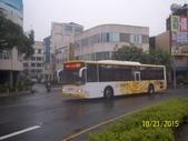 公車巴士-新營客運:新營客運   615-U9
