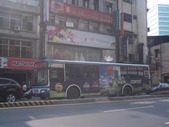 公車巴士-三地企業集團:府城客運  KKA-7386