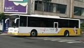 公車巴士-新營客運:新營客運   628-U9