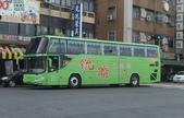 公車巴士-統聯客運集團:統聯客運     KKA-1566