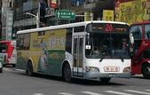 公車巴士-南台灣客運 :南台灣客運    905-V2