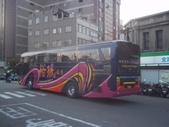 公車巴士-旅遊遊覽車( 紅牌車 ):旅遊遊覽車  707-WW