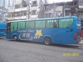 公車巴士-台中客運:台中客運  665-U8