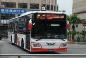 公車巴士-三地企業集團:嘉義客運    268-U9