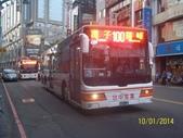公車巴士-台中客運:台中客運  903-U8