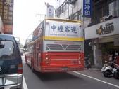 公車巴士-中壢客運:中壢客運 987-FP