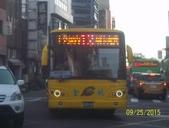公車巴士-全航客運:全航客運   600-U8