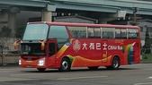 公車巴士-大有巴士 :大有巴士    KKA-0166