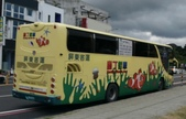 公車巴士-屏東客運:屏東客運  KKA-8571