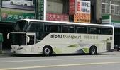 公車巴士-阿羅哈客運:阿羅哈客運    KKA-9035