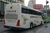 公車巴士-阿羅哈客運:阿羅哈客運   KKA-9039