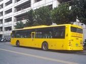 公車巴士-全航客運:全航客運 FAE-070