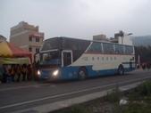 公車巴士-苗栗客運:苗栗客運  901-U7